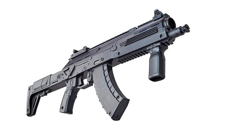 Laserwar AK 12 LT Laser Tag Rifle